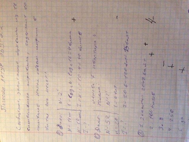wAXKK6Jkb1o.jpg, 135 KB